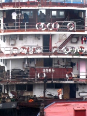 Living Levels, Yangtze River Boat